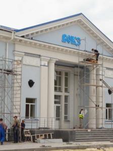 монтаж световых букв на фасад вокзала в городе Чугуев Харьковской области