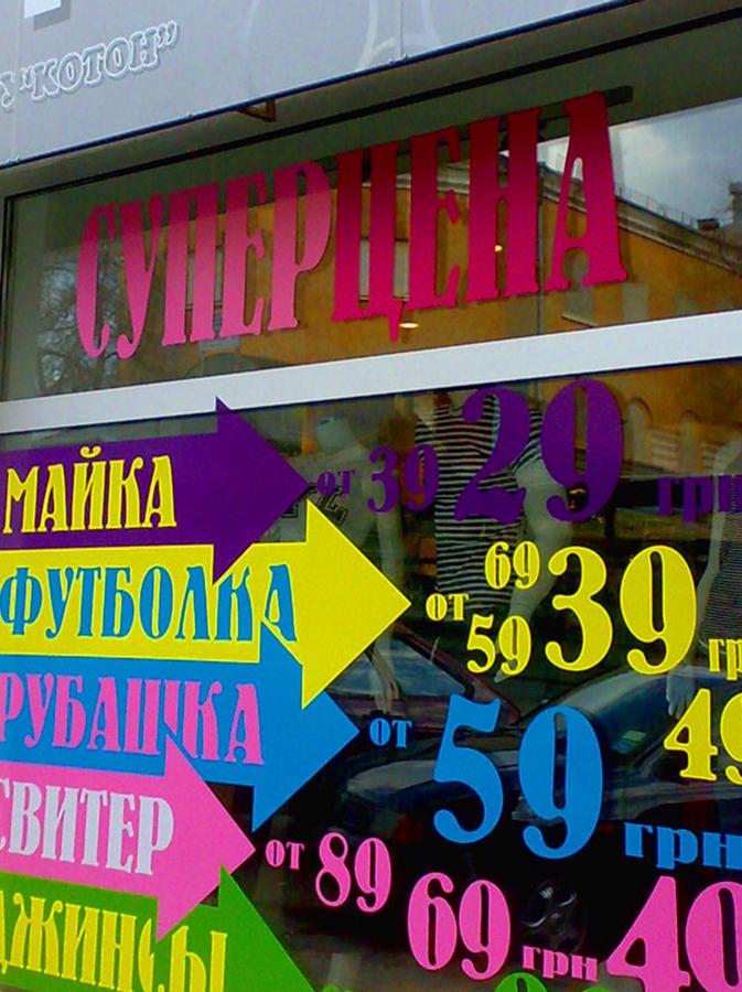 Поклейка Оракал Харьков