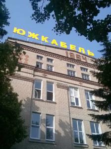 световые буквы на крышной конструкции заказать в Харькове