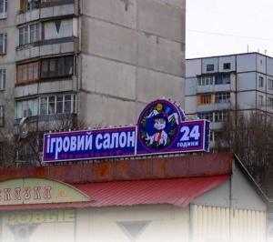 двухсторонняя крышная рекламная световая вывеска