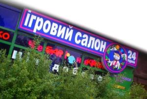 ул. Валдайская,38 Световая односторонняя вывеска - 5000*1500мм.