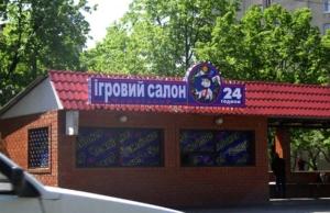 ул. Г.Сталинграда,120 Световая односторонняя вывеска - 5000*1500мм.