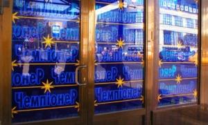 Поклейка с внутренней стороны витрины, подрезанных плоттером самоклеящихся пленок Orafol: серия 8500- 21м серия 8500- 49м серия 8500- 53м