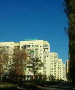 Крышная конструкция из световых объемных букв в Харькове заказать