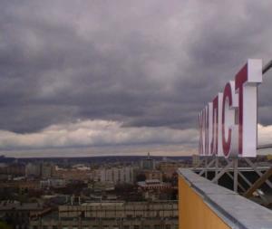 Крышная рекламная конструкция для треста Жилстрой-1