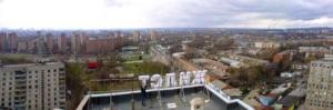 Световые рекламные буквы на каркасе изготовить Харьков
