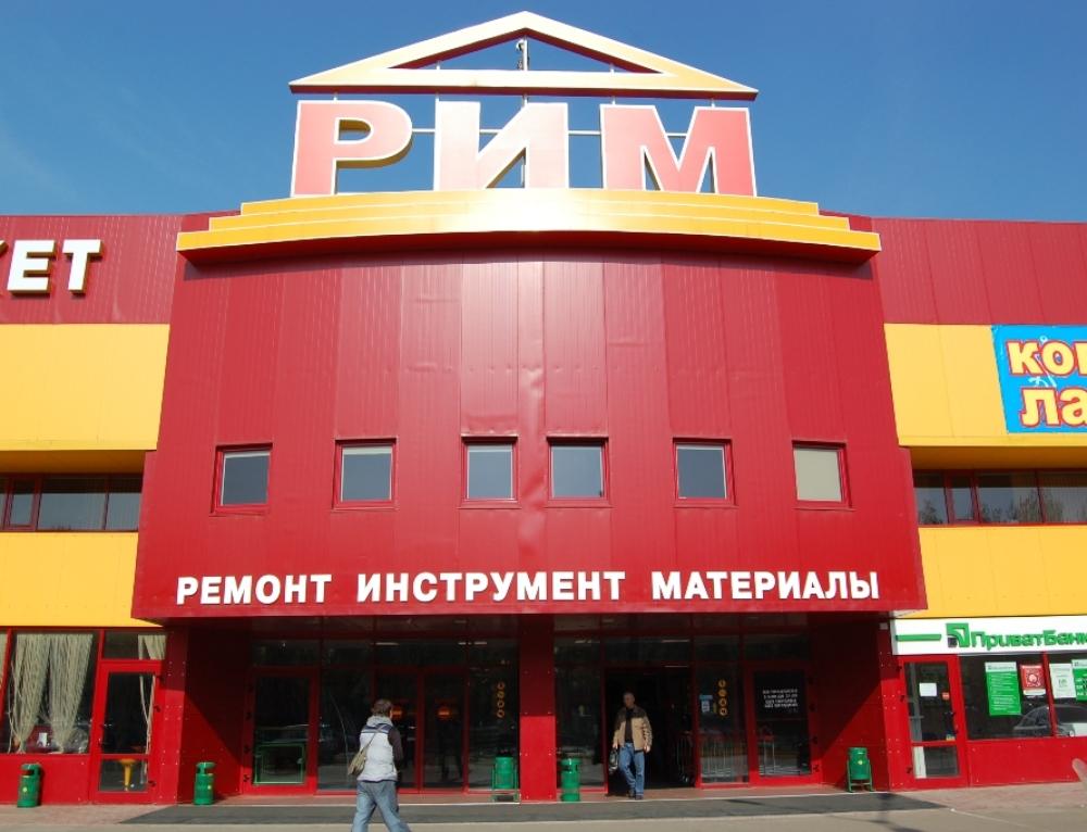 Крышная рекламная конструкция для строймаркета Рим