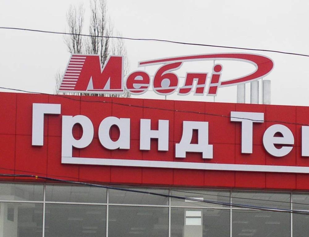 Крышная рекламная конструкция для салона «МЕБЛІ»