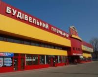 объемные световые буквы на стену Харьков