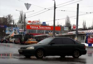 Световые буквы на рекламной крышной конструкции в Харькове