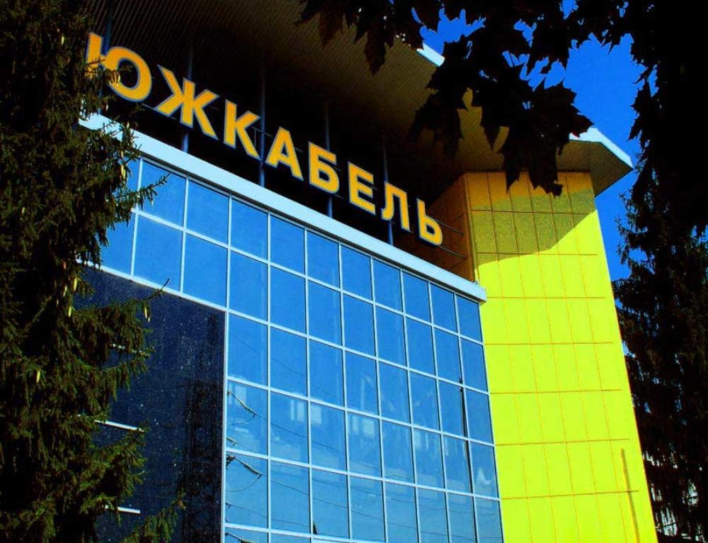 Крышная рекламная конструкция для завода «Южкабель»