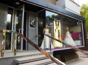 реклама входной группы Салон свадебной моды Elizabeth