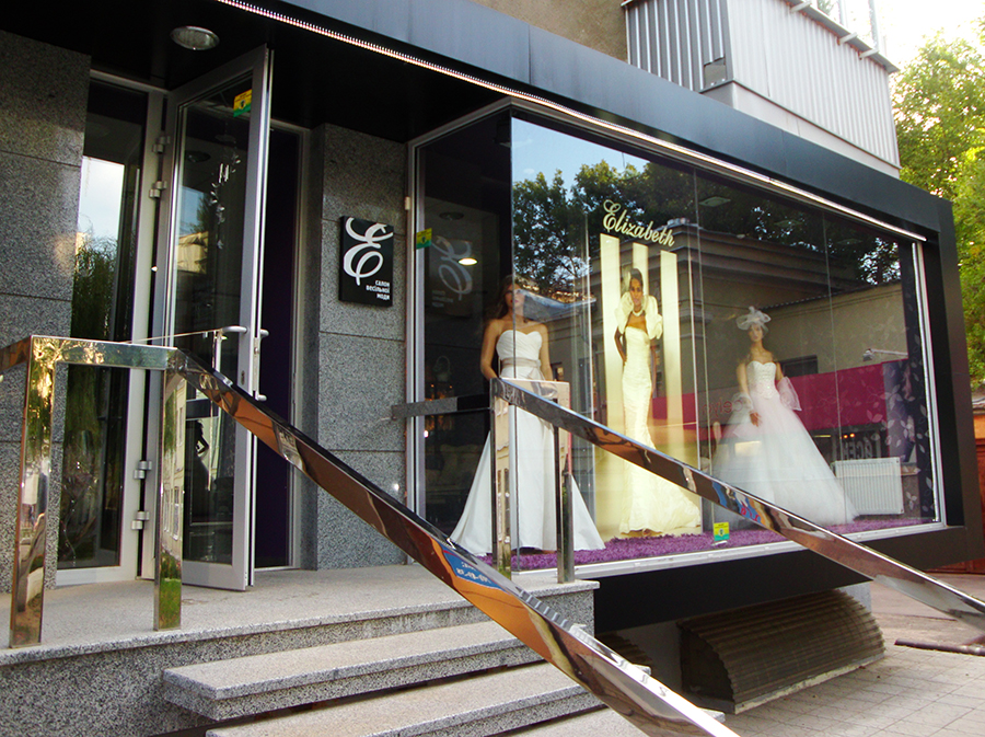 Салон свадебной моды Elizabeth