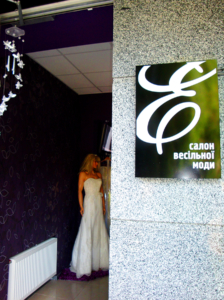 создание логотипа Салон свадебной моды Elizabeth