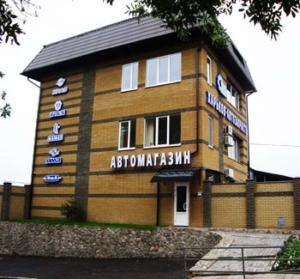 Оформление фасада головного офиса ХарьковАвтозапчасть