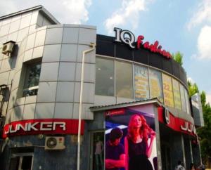 изготовлены и смонтированы световые вывески в Харькове, Донецке, Киеве