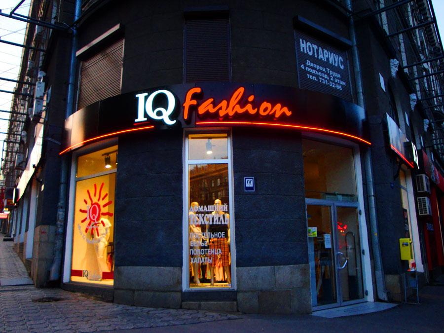 В темное время суток полоса из водонепроницаемых светодиодов, эффектно подчеркивает габариты магазина