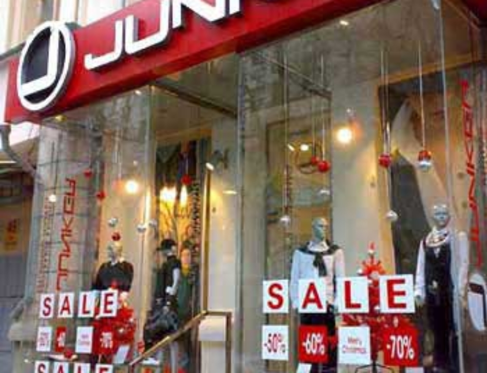 Комплексная наружная реклама сети магазинов одежды Junker