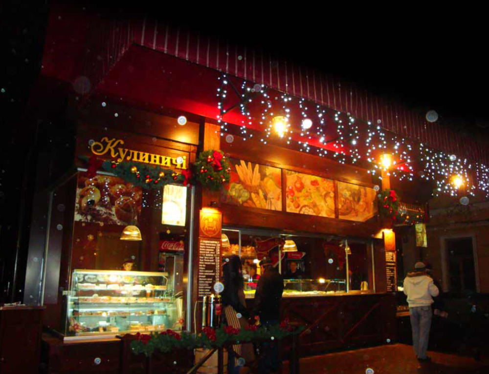 Рекламное оформление сети кафе Кулиничи