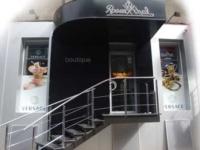 Наружная реклама бутика Rosenthal