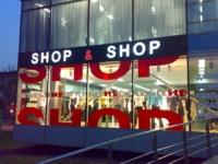 объемные буквы на магазин