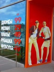 объемные буквы. оформление витрин. сеть салонов одежды ShopShop