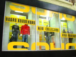 оформление витрин. сеть салонов одежды Soho