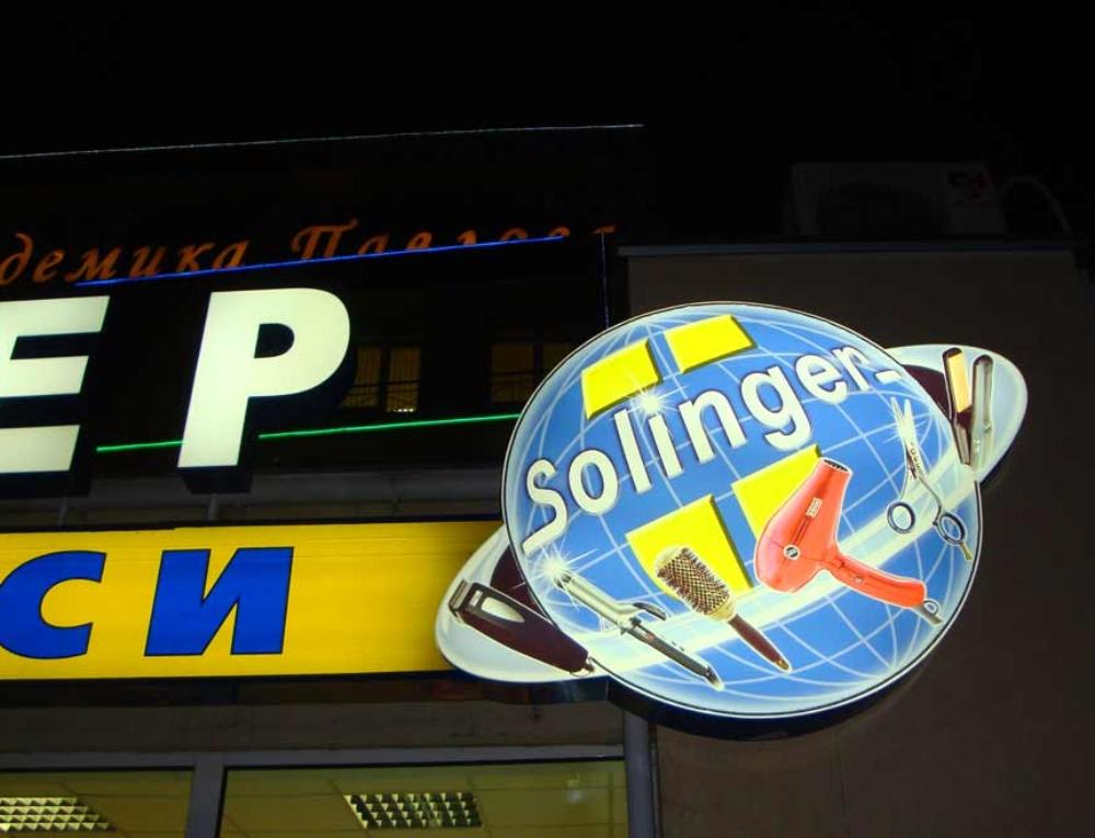 Световая реклама для сети Zolinger