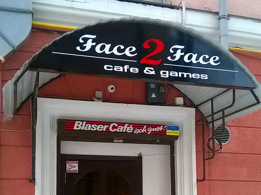 световая вывеска над фходом в кафе