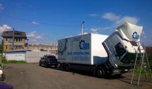 брендирование автотранспорта. оклейка грузового авто