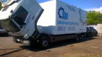 Оклейка рекламой грузового транспорта компании ХАЗ