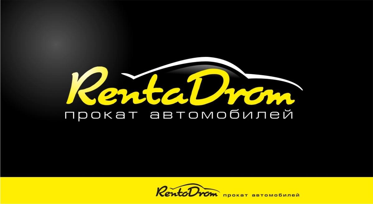 логотип компании по прокату авто