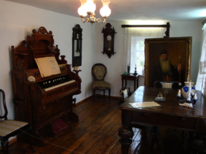 музей Репина в Чугуеве