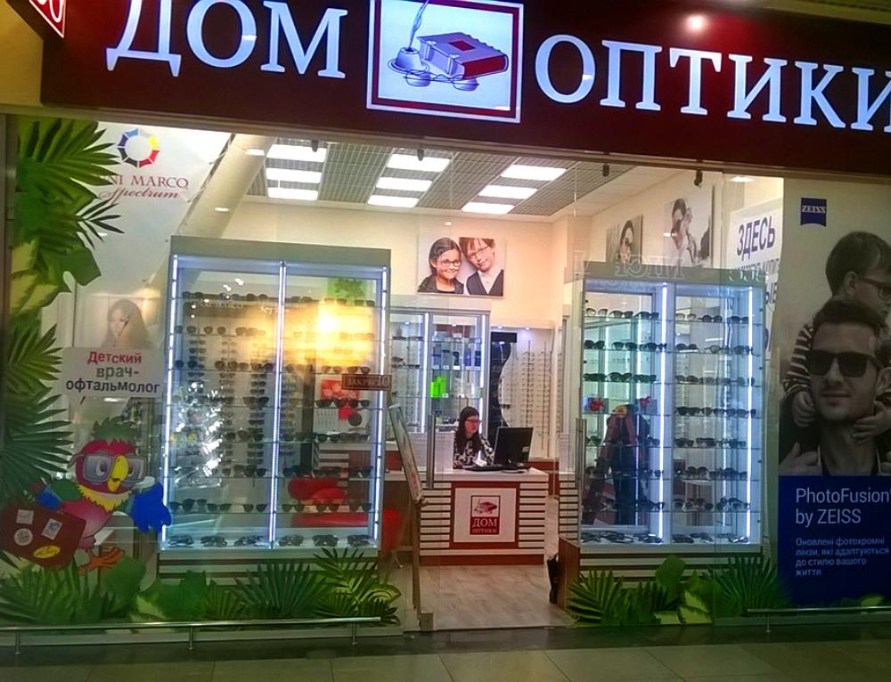 Оформление и поклейка витрин для салонов «Дом оптики»