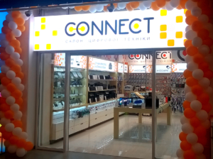 световой лайтбокс салона цифровой техники Коннект