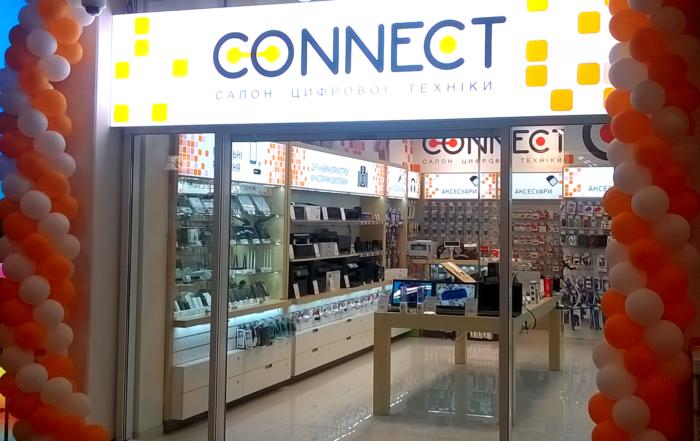 реклпмное оформление сети салонов цифровой техники