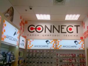 оформление интерьера сети салонов цифровой техники Коннект