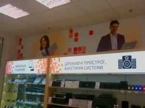 световые вывески в интерьере салона цифровой техники Харьков