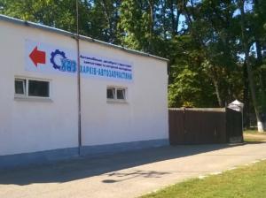 банерное полотно на фасаде здания. комплексное оформление торговой точки сети компании ХАЗ