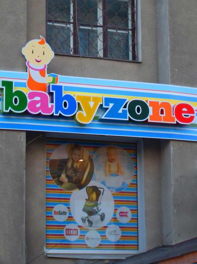 оформление витрин для сети детских магазинов в харькове