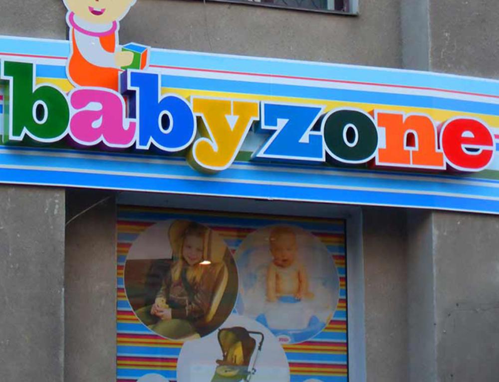 Фриз со световыми буквами для сети магазинов для детей BabyZone