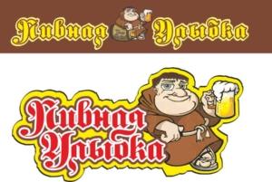 создание логотипа для ресторана в Харькове