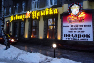 Акционные банеры в ресторане Харькова