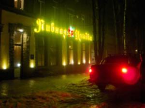 вывеска для пивного ресторана в Харькове