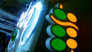 световой логотип изготовление в Харькове