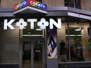 буквы объемные на магазин