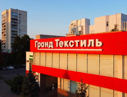 Светящаяся буква Харьков